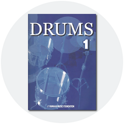 Buy the Yamaha Drums Encounters course book