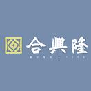 HHL logo(new02).png