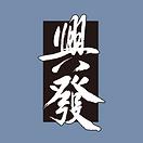 HingFat logo.png