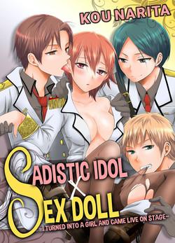 Sadistic Idol x Sex Doll (CH1)001_1