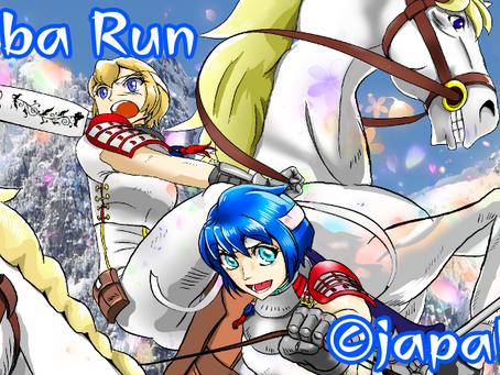 """Hakuba Run"" by Japalp112 is available now!"