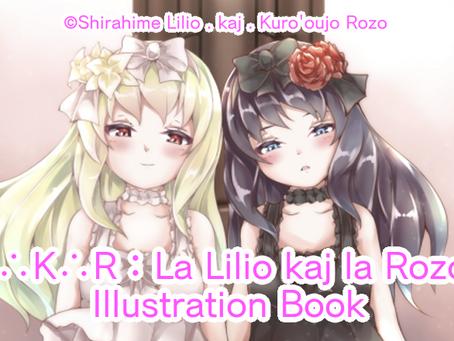 L∴K∴R:La Lilio kaj la Rozo Illustration Book is released!