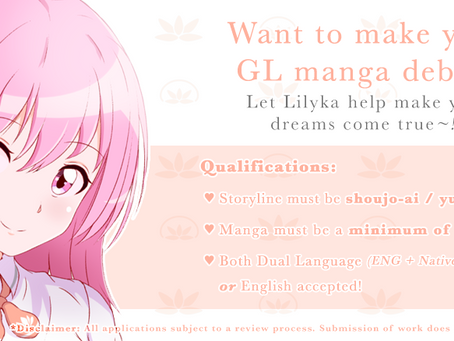 Want to make your GL Manga debut?