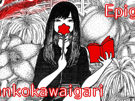 "A Yuri thriller!? ""Epigonen"" by nyankokawaigari!"