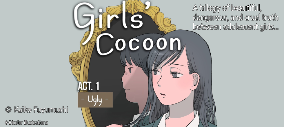 girls cacoon slideshow.png
