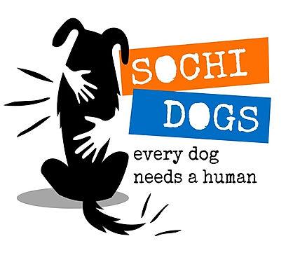 Sochi dogs logo.JPG