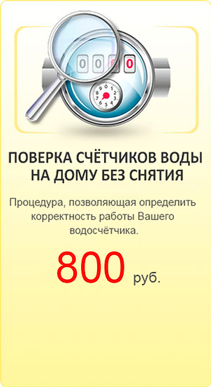 400-800.png