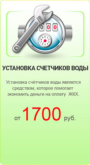 1600-1700.png