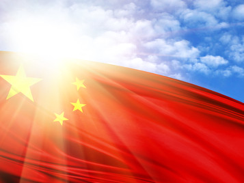 Future of Subtle Chinese Aggression in the Indo-Pacific