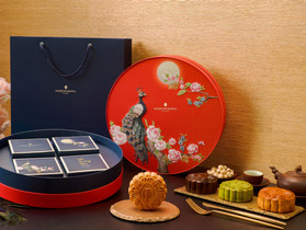 InterContinental Saigon Mooncake Collection 2021
