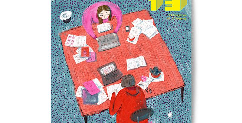 1413magazine #issue1
