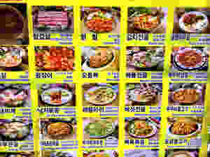 Large restaurant menu posted outside with pictures and names of dishes