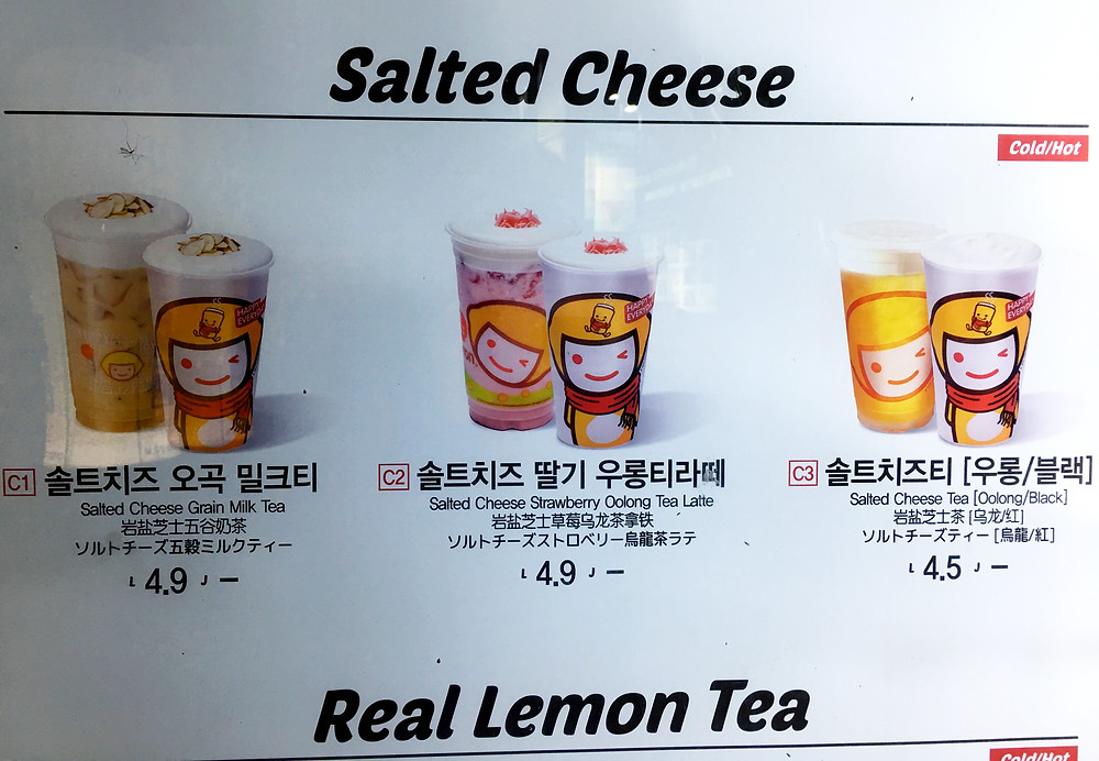 Image of tea drinks including salted cheese lattes at a fast food restaurant in Seoul, Korea