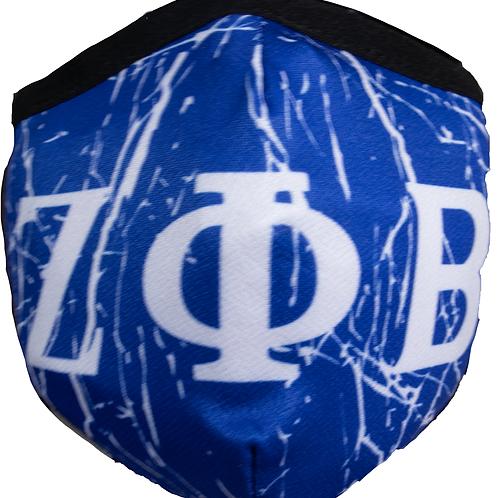 ZPB (BD) PRINTED FACE MASK w/ FILTER POCKET
