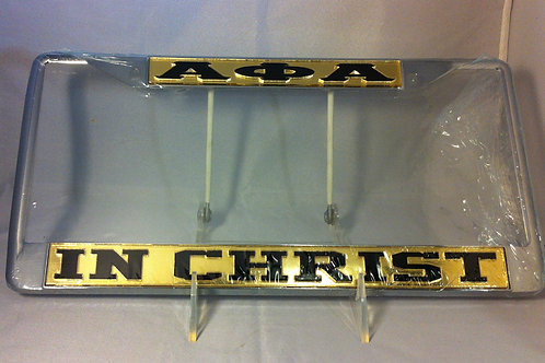 "ALPHA PHI ALPHA ""IN CHRIST"" PLATE FRAME"
