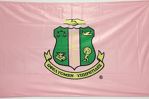 Alpha Kappa Alpha Flag