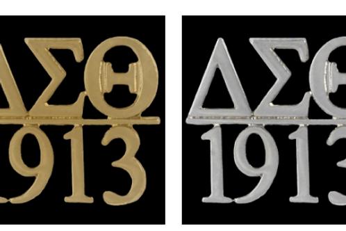 Delta Sigma Theta/1913 Chapter Bar Lapel Pin