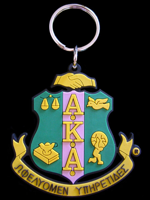 Alpha Kappa Alpha Shield PVC Key Chain