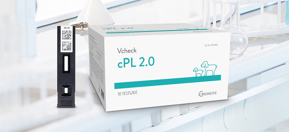 Vcheck cPL Product