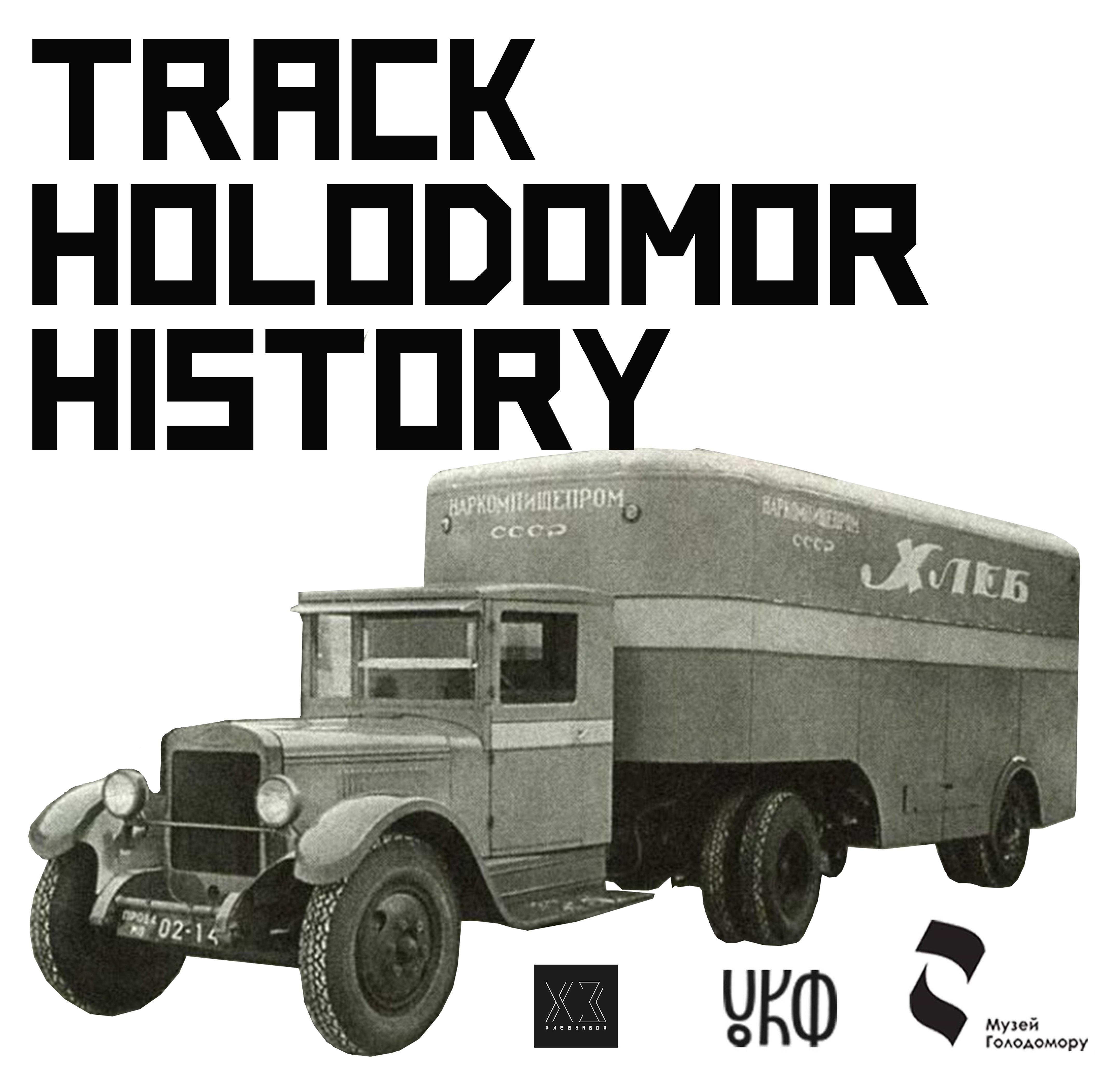 Track Holodomor History