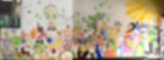 Fig mural.JPG