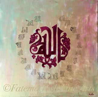 21_Kufic_ALLAH_24X24_Acrylics_FatemaJosh
