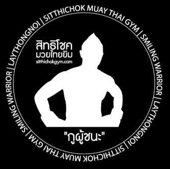 Kodenkai Logo Newtee.jpg