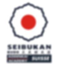 SEIBUKAN SUISSE JPG.jpg