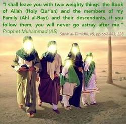 The Ahlul'Bayt (as)