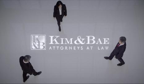 법무법인 김&배 (Kim&Bae, P.C.)