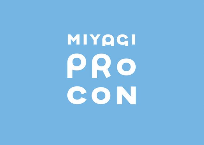 procon_blue_logo.jpg