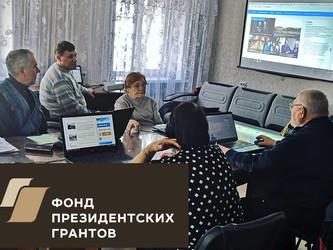 Занятия по компьютерной грамотности