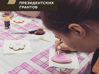 Занятия по кулинарному мастерству