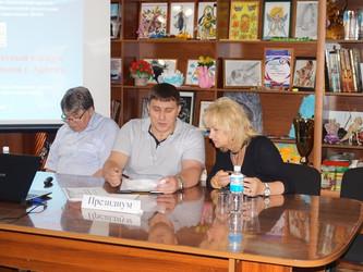 Состоялся отчетный пленум Общества инвалидов г. Артема