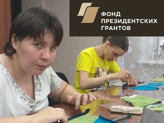 Занятия в швейной мастерской