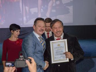 30-летие общества инвалидов г. Артема