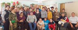 Общество инвалидов города Артема