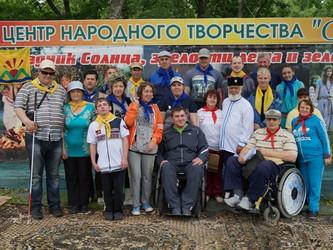 """Турслет инвалидов на """"Казачьем хуторе"""""""