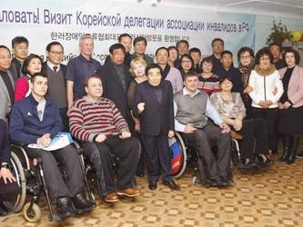 Международная встреча Корейской делегации
