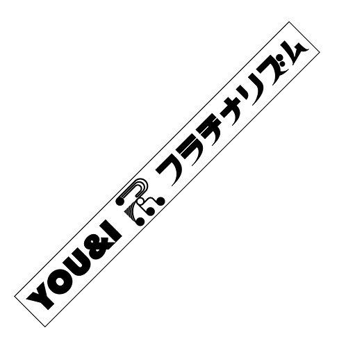 2019summer〜autunm ラバーバンド