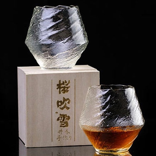 Levi & London Snow Glass