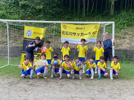 2021.7.11 U10クラスレグルス 元石川カップ~優勝~