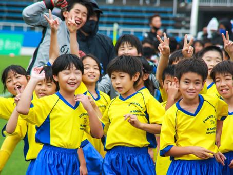 2021.6.19 U10クラス 横浜FCvsFC東京前座試合