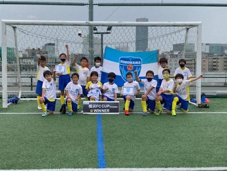 2021.9.26 U9クラス 横浜FCカップ~優勝~