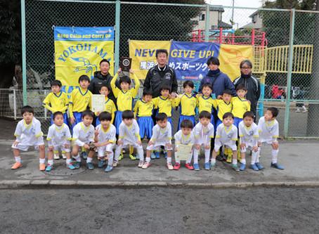 2020.1.19 U8-7クラス 第18回かもめ杯少年サッカー大会