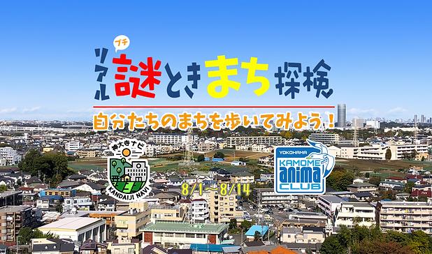 サムネ仮.png