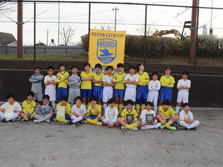 2021.3.6 U12-11クラス 第19回かもめ杯少年サッカー大会U12