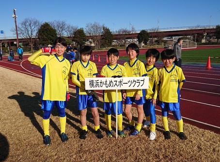 2020.1.5 U11クラス 横浜市長杯開会式