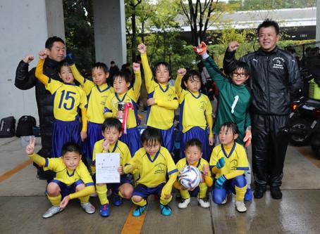 【優勝】U10レグルス 第51回横浜国際チビッ子サッカー大会U10-2部
