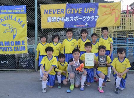 2020.2.24 U10クラス 第18回かもめ杯少年サッカー大会